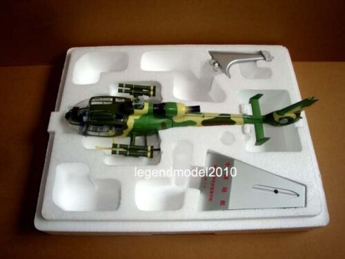 1//32 Small Antelope Attack Helicopter SA342