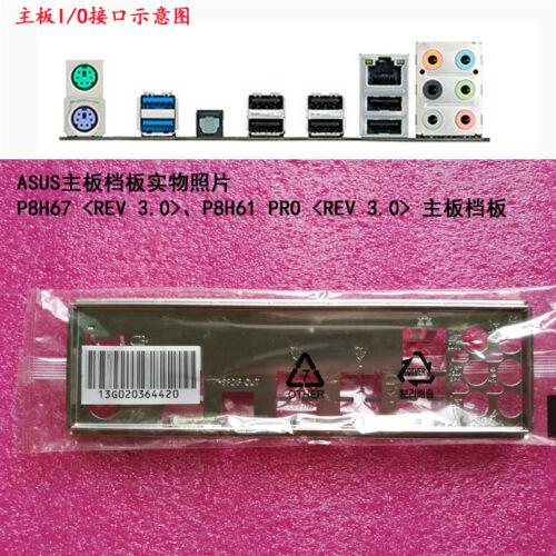 Original I//O Shield Back Plate BackPlate Bracket for ASUS P8H67、P8H61 PRO RE