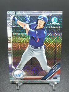 GAVIN LUX 2019 Bowman Chrome Mojo Mega Box Refractor Dodgers #BCP-130