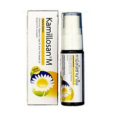 Gentian Violet 15 Ml Anti Infection Solution Mouth Ulcer