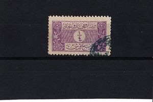Saudi Arabia - HEJAZ-NEJD USED STAMP - PURPLE 1/2 P HCV LOT (SA 000)