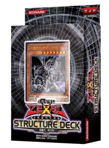 YUGIOH CARDS Structure Deck Gates of the Underworld / Korean Ver