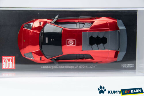 Kyosho MINI-Z Body Lamborghini Murcielago LP670-4 SV Crome Red LIMITED MZP215CR