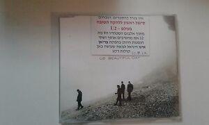 U2 Beautiful Day 1TR RARE ISRAELI PROMO CD SINGLE