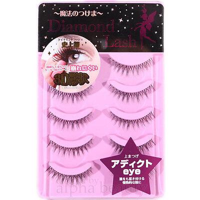 Diamond Lash Japan 3D Dramatical Memory Series Eyelash (5 pairs) - Super New!!
