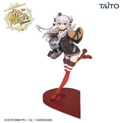 Mamiya holiday figure Kantai Collection Kancolle supply ship Mamiya girl anime g