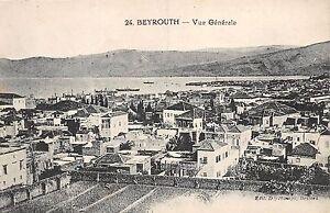 B58013 Liban Lebanon beyrouth