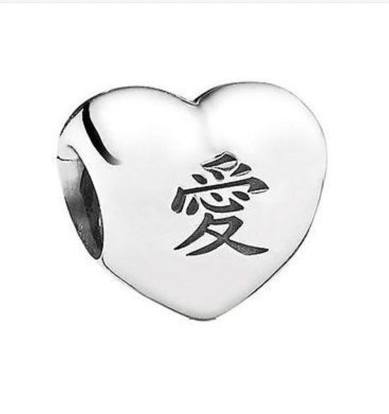 pandora charm cinese