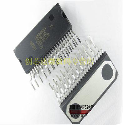 2PCS PHILIPS TDA3681J ZIP-17 Multiple voltage regulator