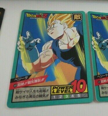DRAGON BALL Z GT DBZ SUPER BATTLE PART 10 CARD REG CARTE 423 JAPAN 1994 NM