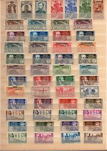 51-timbres-Afrique-Equatoriale-Francaise-neufs