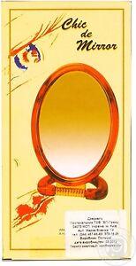 ds-Specchio-Per-Cosmetici-Rasoio-Barba-Trucco-Due-Lati-Ingrandimento-10x16cm-moc