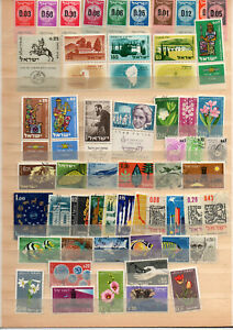 55-timbres-Israel-annees-60