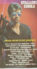 Cobra Original Movie Soundtrack Audio Music Cassette Tape Import Egypt EL DAWLIA