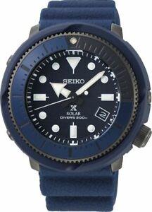 Seiko-Prospex-Divers-Solar-Gents-Watch-SNE533P1