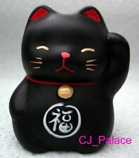 Japanese Maneki Neko Lucky Cat, Black Color, 100% Made in Japan, Style C