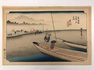 UTAGAWA-HIROSHIGE-MID-CENTURY-VINTAGE-JAPANESE-WOODBLOCK-PRINT-TOKAIDO-ROAD
