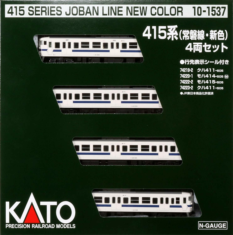 Kato 101537 SERIE 415 ALBA linea nuovo Coloreeee set 4auto scala N
