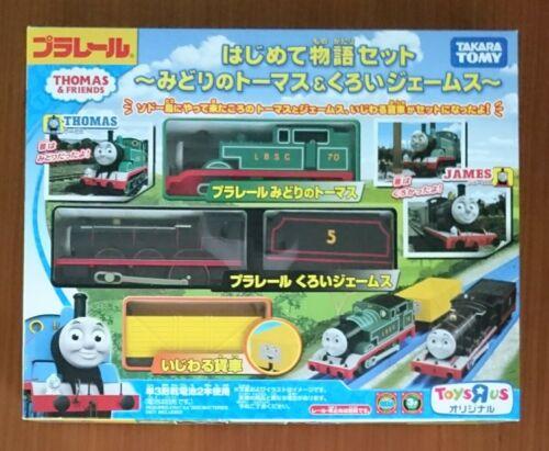 "TOMY Green Thomas Adventure Begins Black James Plarail Toys""R""Us Japan Exclusive"