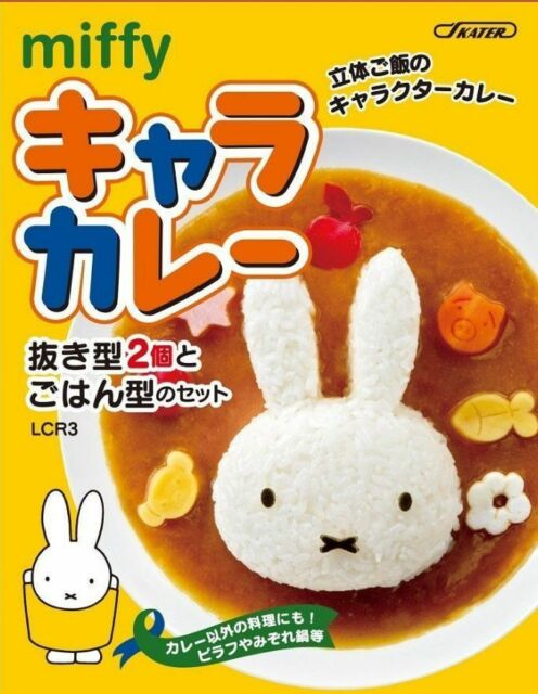 Miffy Deco Curry Rice Mold Bento Acessories Moud Bowl Rice