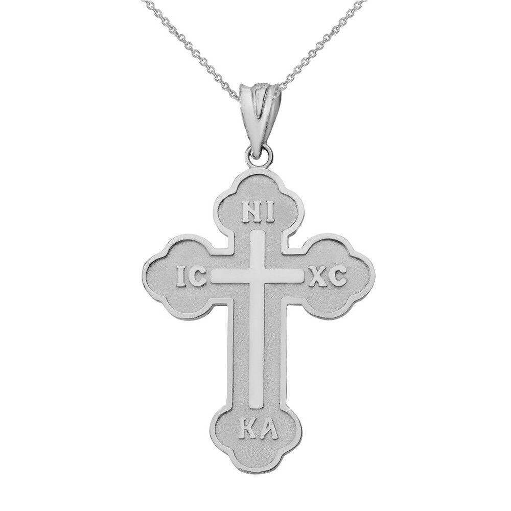 Fine 10k White gold Large St Nicholas Greek Orthodox IC XC NI KA Cross Pendant