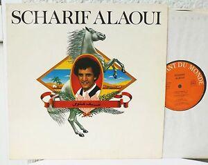 SCHARIF ALAOUI - Same     Le Chant Du Monde LP