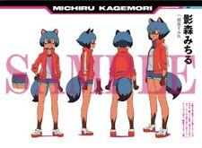 BNA ZERO TRIGGER Kazuki Nakajima Novel Book Spinoff Story Japan Furry Animal