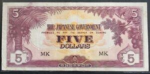 JIM Japanese Occupation Malaya $5 MK vf (3)