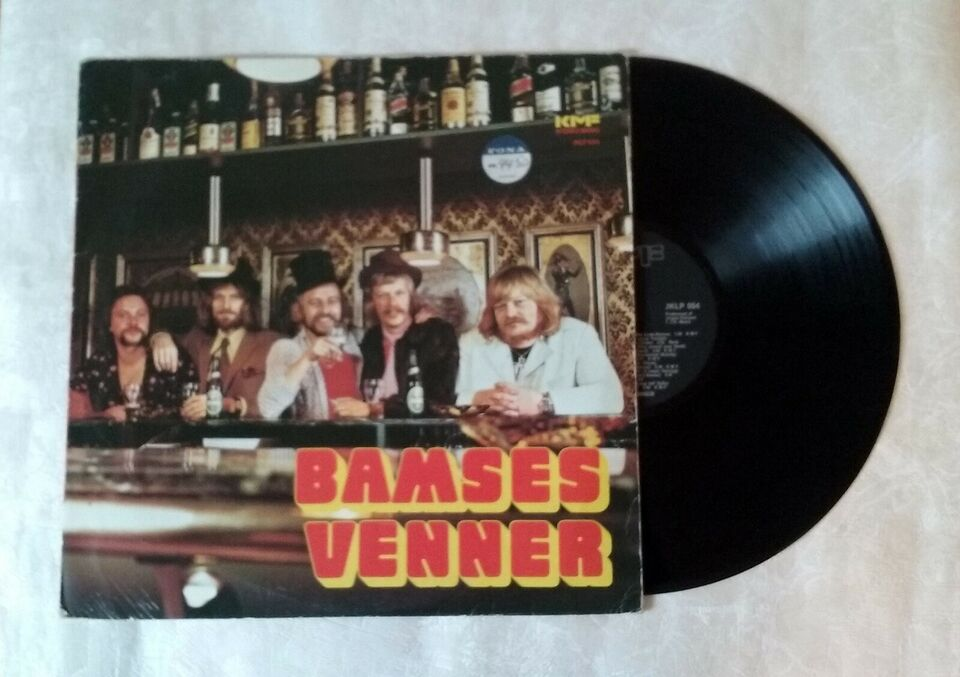 LP, Bamses Venner, Bamses Venner (Første LP - 1975)