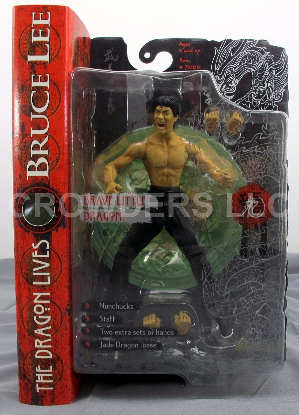 Bruce Lee The Dragon Lives BRAVE LITTLE DRAGON Open Mouth Variant Art Asylum NIP