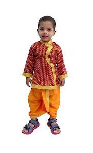 a62e7947d Indian Kids Wear