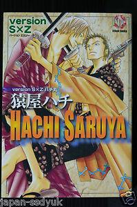 JAPAN One Piece manga Zoro X Sanji Love Discovery