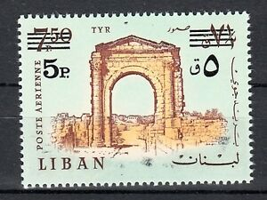 Charitable Liban-liban Neuf Sans Charnière Sc # C657 O/p Ruines De Tyr Artisanat D'Art