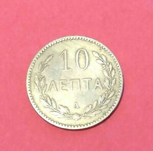 Greece-Coin-1900A-Creta-10-Lepta-VF-Condition