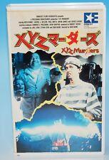 RARE VHS XYZ Murders / Sam Raimi / The Evil Dead / import Japan / Free Shipping