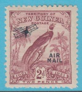 NEW-GUINEA-C17-MINT-NEVER-HINGED-OG-NO-FAULTS-EXTRA-FINE