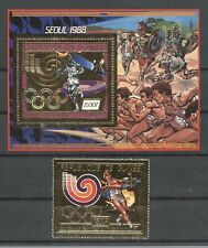 Olympiade 1988, Olympic Games - Guinea - ** MNH