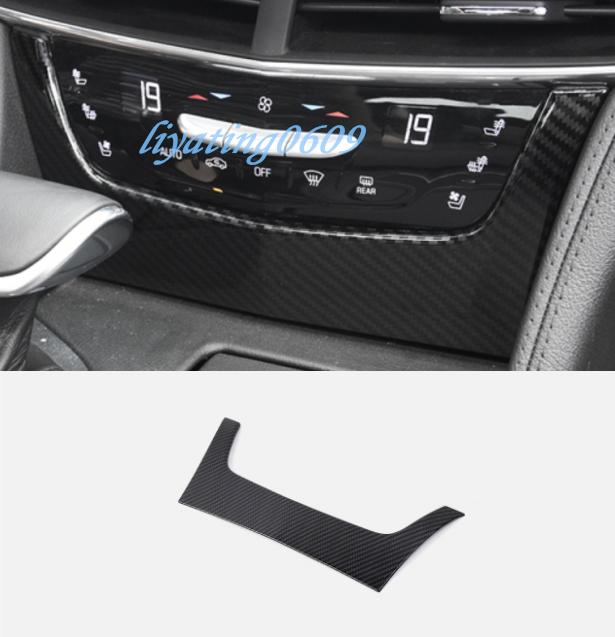 Carbon Fiber Car Center Console Decorative Frame Trim For