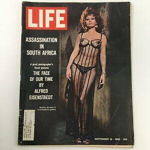 VTG Life Magazine September 16 1966 Sophia Loren in Eisenstaedt's Gallery
