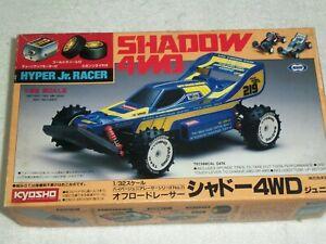 Other Automotive Models & Kits Official Website Marui Vintage Shogun Buggy Hyper Junior Racer Ii Japan Made For Tamiya Mini 4wd Models & Kits