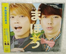 Japan News Tegomass no Maho Taiwan Limitd CD+DVD+28P booklet