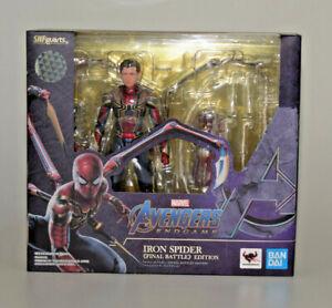 Avengers Endgame Iron Spider Final Battle S.H.Figuarts Bandai Tamashii Nations