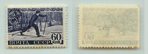 Russia-USSR-1940-SC-787-MNH-f1159