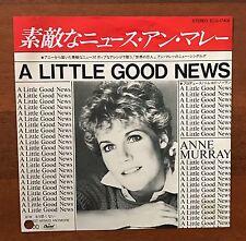 "Anne Murray - A Little Good News Japan 7"" Vinyl Promo ESC-17408"