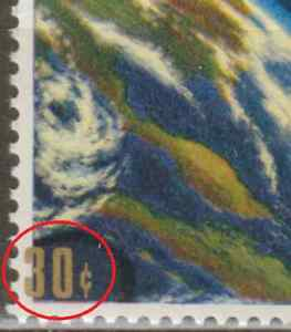 MALAYSIA 1970 SATELLITE 30c GOLD ERROR VARIETY GOLD SHIFT TO LEFT OUTSIDE FRAME.