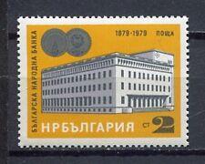 33634) BULGARIA 1979 MNH** Bulgarian People's Bank 1v