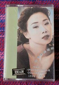 Sandy-Lam-Malaysia-Press-Cassette