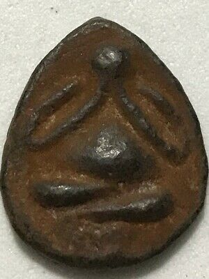 PHRA PIDTA LP SUK RARE OLD THAI BUDDHA AMULET PENDANT MAGIC ANCIENT IDOL#422