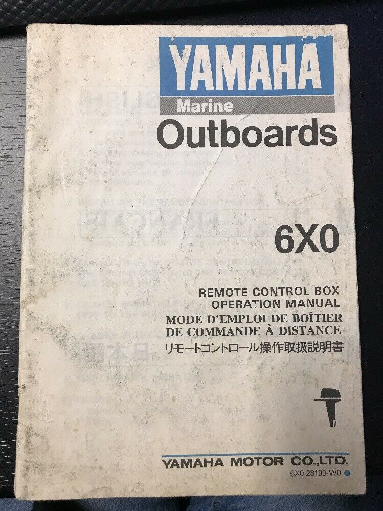 Yamaha Marine Outboard Remote Control Box Operation Manual ... on