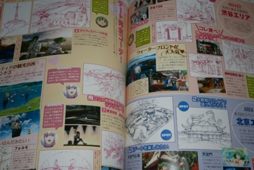 JAPAN PASH! Animation File Official Book Macross Frontier